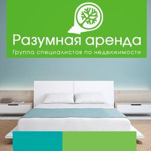 Аренда квартир и офисов Вербилков
