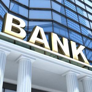 Банки Вербилков