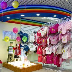 Детские магазины Вербилков