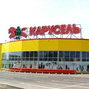 Гипермаркеты Вербилков