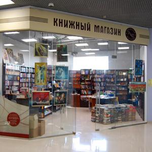 Книжные магазины Вербилков