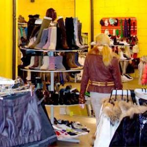Магазины одежды и обуви Вербилков