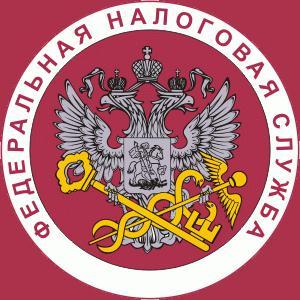 Налоговые инспекции, службы Вербилков
