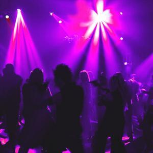 Ночные клубы Вербилков
