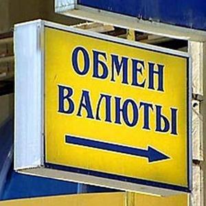 Обмен валют Вербилков