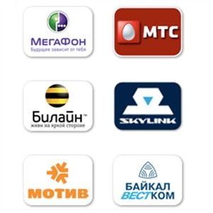 Операторы сотовой связи Вербилков