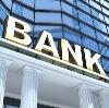 Банки в Вербилках