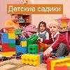 Детские сады в Вербилках