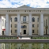 Дворцы и дома культуры в Вербилках