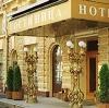 Гостиницы в Вербилках