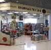 Книжные магазины в Вербилках