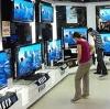 Магазины электроники в Вербилках