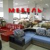 Магазины мебели в Вербилках