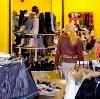 Магазины одежды и обуви в Вербилках