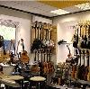 Музыкальные магазины в Вербилках