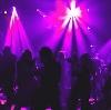 Ночные клубы в Вербилках