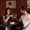 Рестораны, кафе, бары в Вербилках