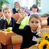 Школы в Вербилках