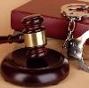Суды в Вербилках