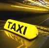 Такси в Вербилках