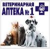 Ветеринарные аптеки в Вербилках