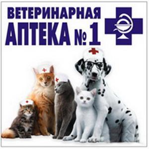 Ветеринарные аптеки Вербилков